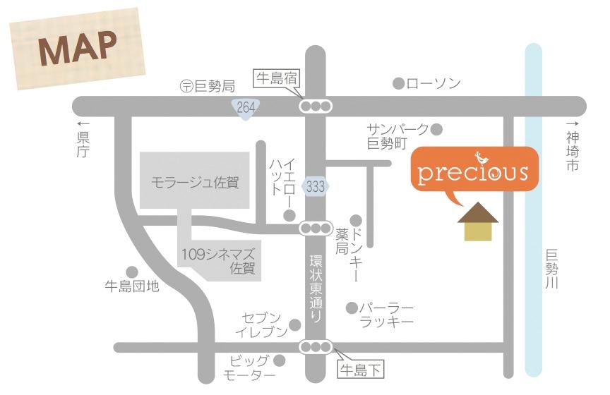 療育サポートセンター クレア(株式会社ぷれしゃす) 地図